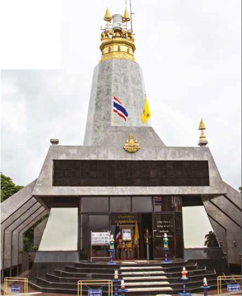 9 tailandia