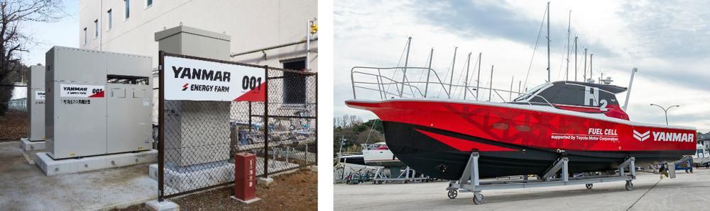 yanmar descarbonização - boat shopping